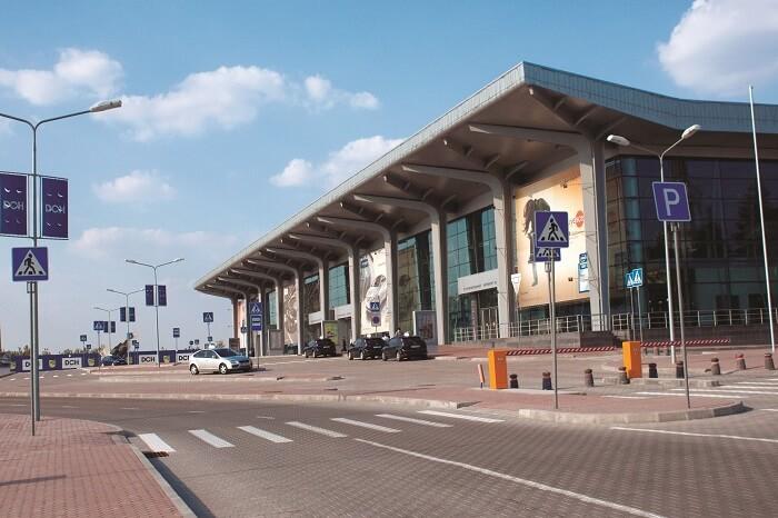 Mezhdunarodnyiy aeroport Harkov