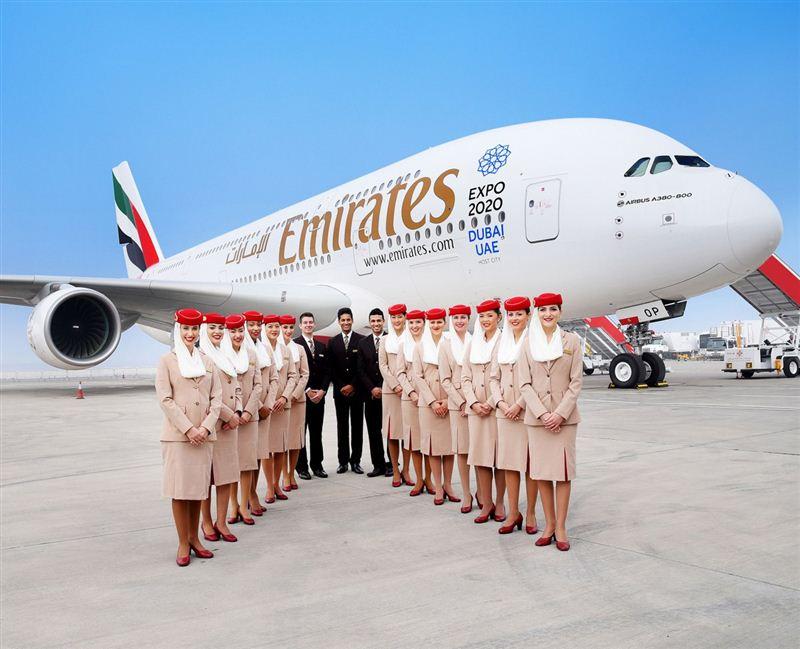 emirates: акции и скидки