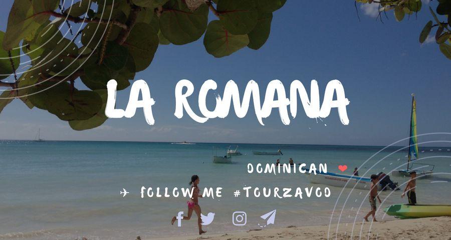 туры в Ла Роману