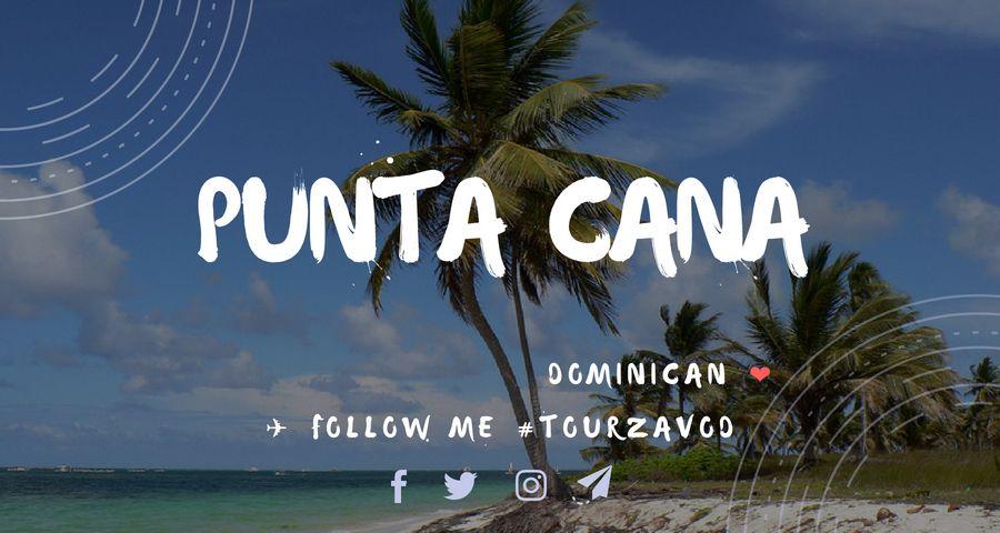 туры в Пунта Кану