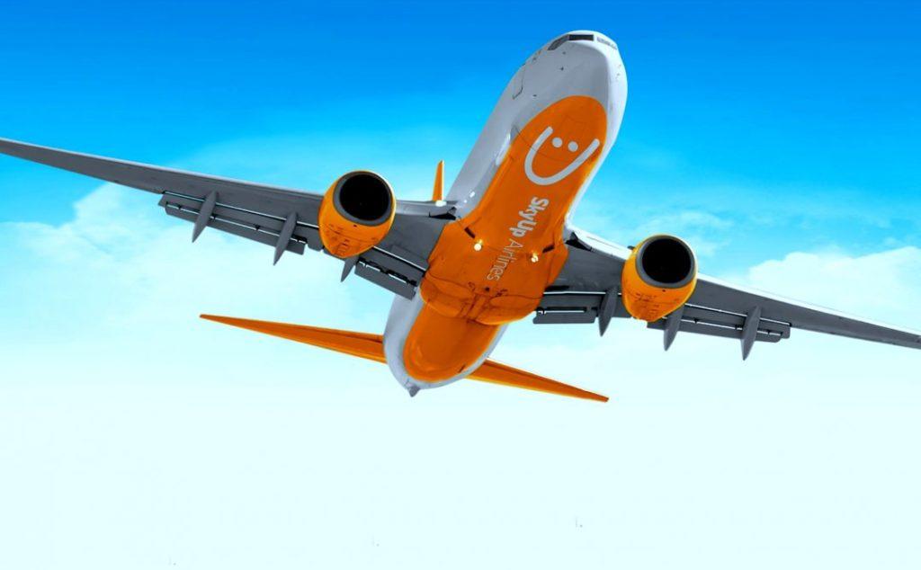скидки на авиабилеты SkyUp