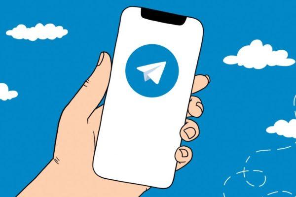 телеграм канал про путешествия