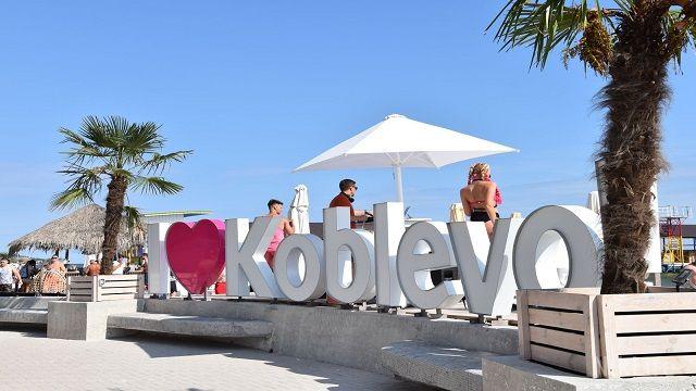 туры на отдых в Коблево