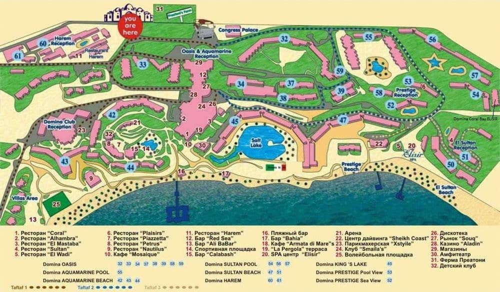 карта отеля Domina Coral Bay
