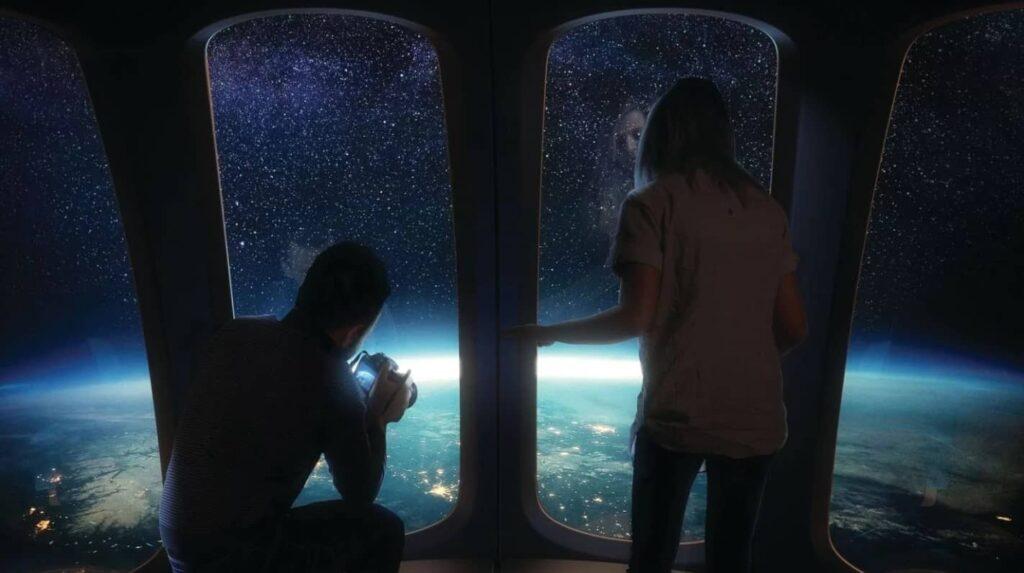 вид на землю из Spaceship Neptune